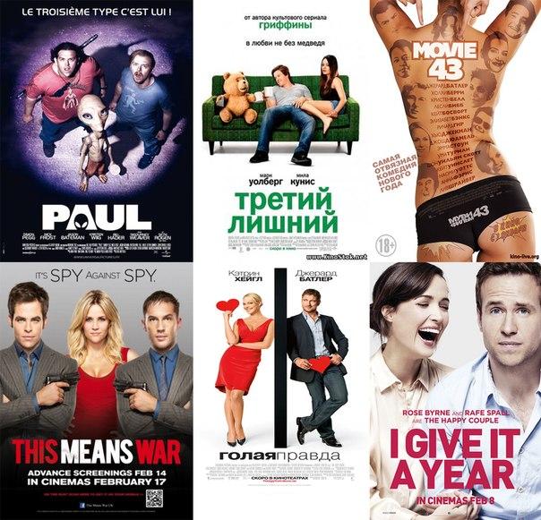 самые лучшие комедии 2015