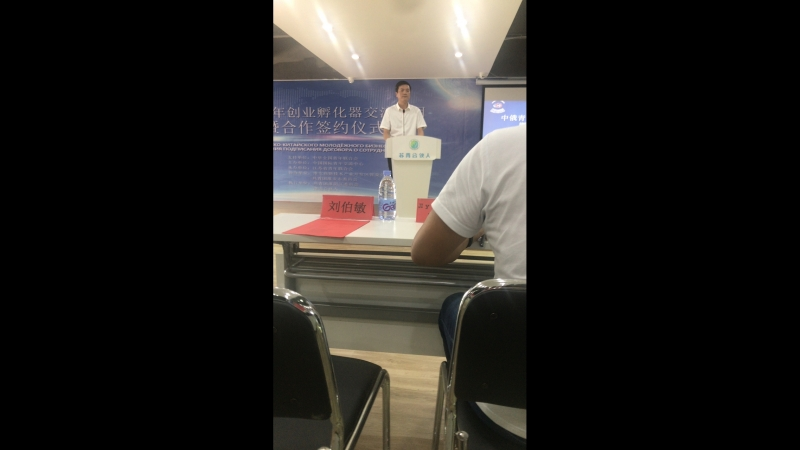 Китай, Хуайнаь, провинция ЦзянСу
