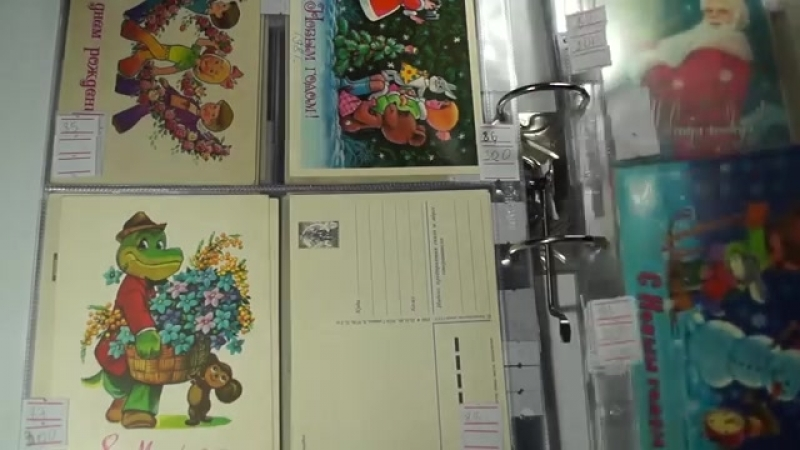 Пятницей, редкие и дорогие открытки ссср