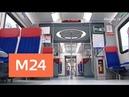 Москва сегодня электропоезда будут ходить по МЦД с интервалом 5-6 минут в часы пик - Москва 24