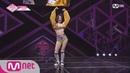 PRODUCE48 [단독/풀버전] A team_김초연 ♬Lip Hip @기획사별 퍼포먼스 180622 EP.2