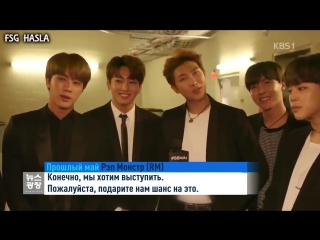 [Rus Sub][180426] KBS News Plaza BTS, Billboard Music Awards first Korean to stand on stage