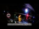 Видео аварии на 3-ей Лагерной с регистратора Тойоты