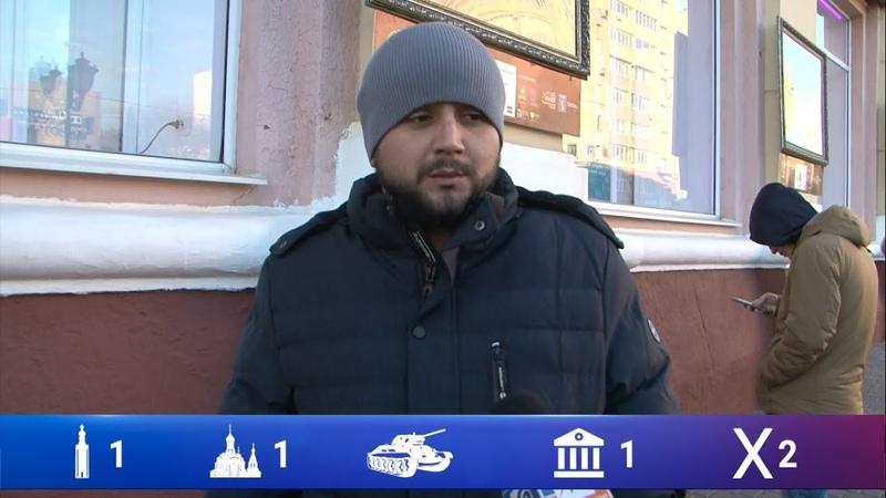 Бывают ли белгородцы в Прохоровке