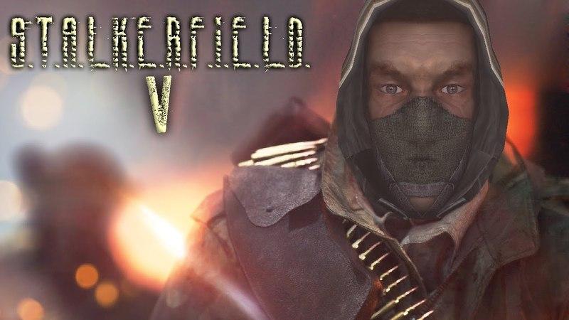 S.T.A.L.K.E.R.F.I.E.L.D. V (Battlefield V - S.T.A.L.K.E.R. SOUND)