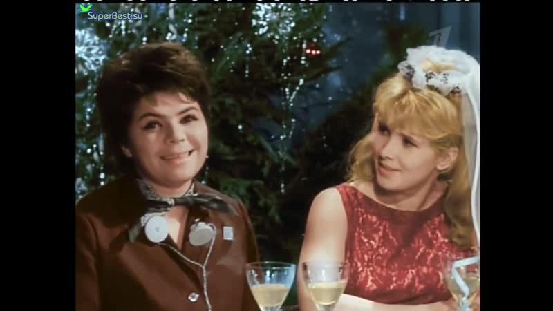 Голубой Огонёк - Новогодний Календарь. (1965 год)