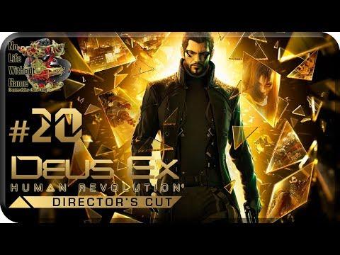 Deus Ex Human Revolution DC[20] - Секретная База (Прохождение на русском(Без комментариев))
