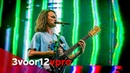 King Gizzard The Lizard Wizard live at Lowlands 2018