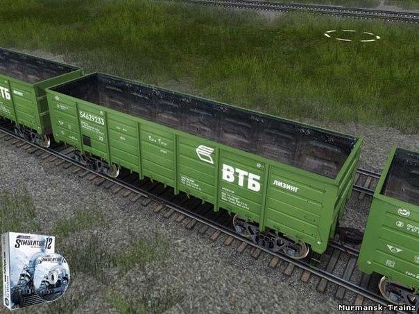 Грузовой поезд (фотографии и информация