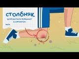 Что нужно знать о детских инфекциях перед школой - полный ролик