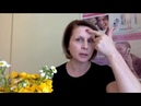 Как я была у косметолога Оценка эффективности Мэри Кэй