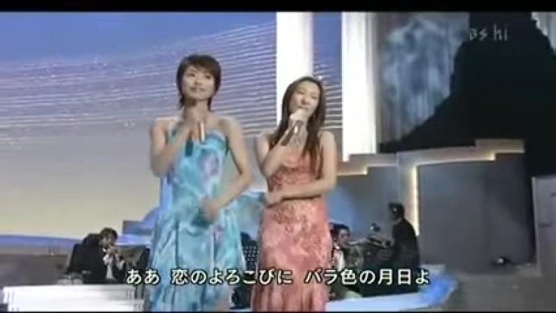 -У моря у синего моря- японский вариант - YouTube