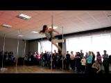 Pole Dance - Алиса Иванова