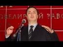 «Алмазный король» Лев Леваев: как друг Путина и Трампа построил свою империю