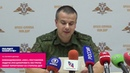 Командованию ООС поставлена задача инсценировать обстрелы своей территории со стороны ДНР