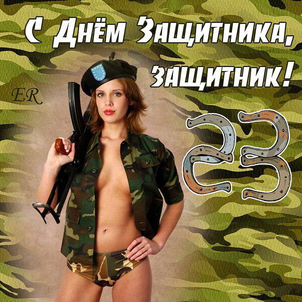 Фото №321833354 со страницы Дмитрия Градова