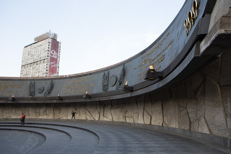 Площадь Победы Санкт-Петербург Московский проспект
