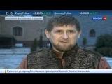 Крым Украина  Глава чечни Рамзан Кадыров  высказался в поддержку русского населения 26 02 2014