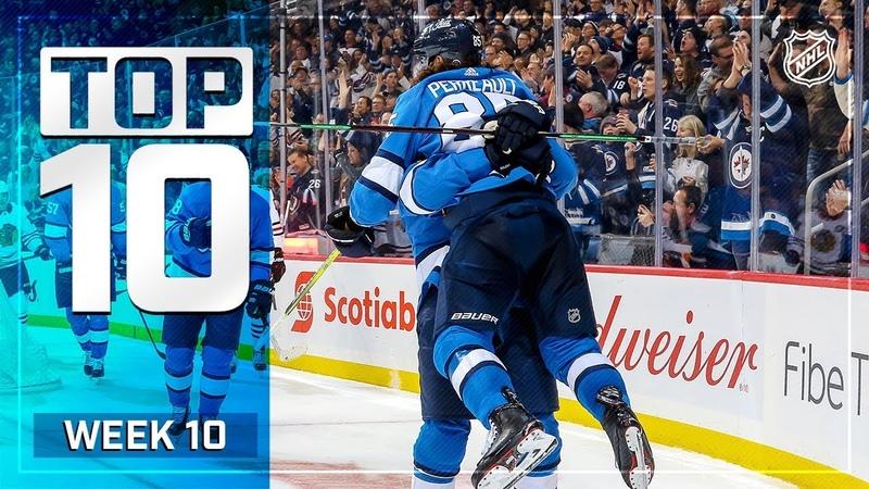 10 лучших празднований игроков на 10 й неделе сезона НХЛ 2018 19