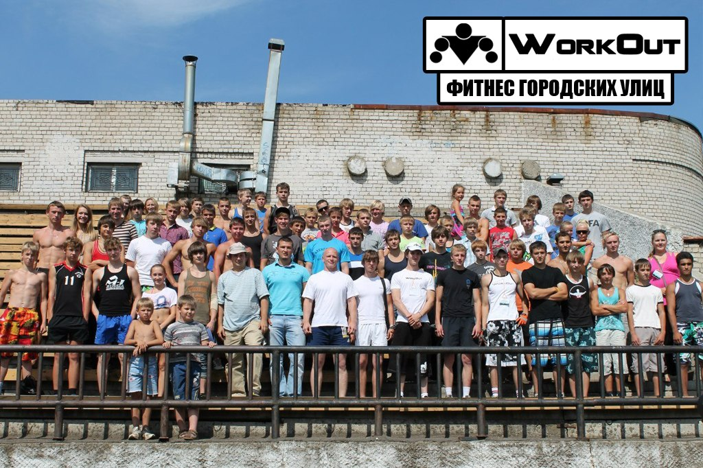 WorkOut.SU 2012 Tour: Рыбинск