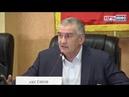 Сергей Аксенов про грязь и мусор в Керчи город герой достоин лучшей жизни