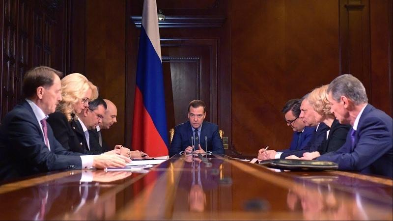 Развитие здравоохранения. Из совещания с вице-премьерами РФ.