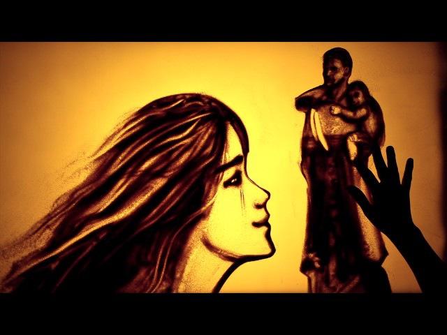 Память сердца - песочная анимация Ксении Симоновой - Sand art Memory of Heart