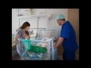 Тюменские нейрохирурги