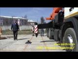 Устойчивость с новым лицом. Автокран КС-55713-6К-3 с новой кабиной МАЗ, стрела 28м, г/п 25т