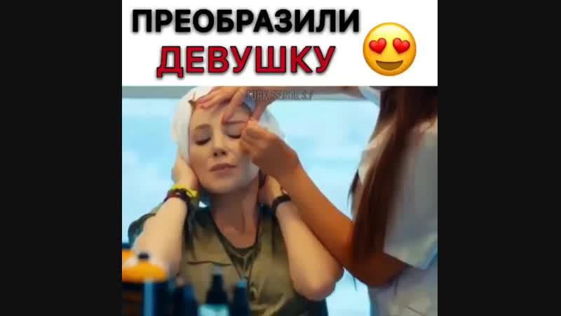 Наша красотка ДефОм Любовь напрокат