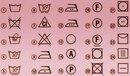 Значение знаков на лейблах одежды. Стираем и гладим по правилам)