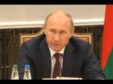 Речь Владимира Путина в Минске 26 Августа!!! Украина новости сегодня.