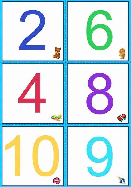 Карточки для детей с цифрами своими руками 181