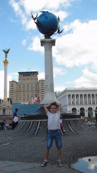 Ваня Москаленко, 3 июля , Винница, id184396010