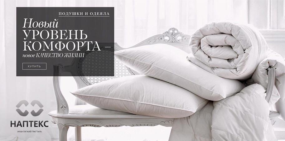 NAPPOS.ru Женская, мужская, детская обувь, трикотаж для всей семьи! B9C--zFF4t0