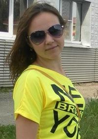 Марина Шабалина, 9 октября , Йошкар-Ола, id32712268