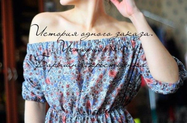 Шьем платье (9 фото)