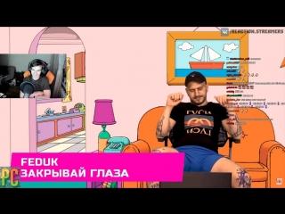 [Реакции Братишкина] Братишкин смотрит: Пародия Satyr | Паша Техник: Дисс на Feduk, реакция на Lil Pump, T-killah, KIZARU