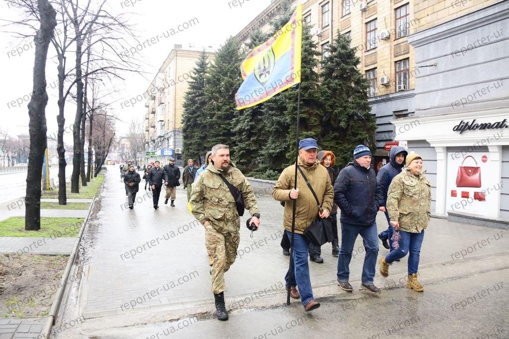 """В Запорожье шествие ко дню """"украинского добровольца"""" не получилось"""