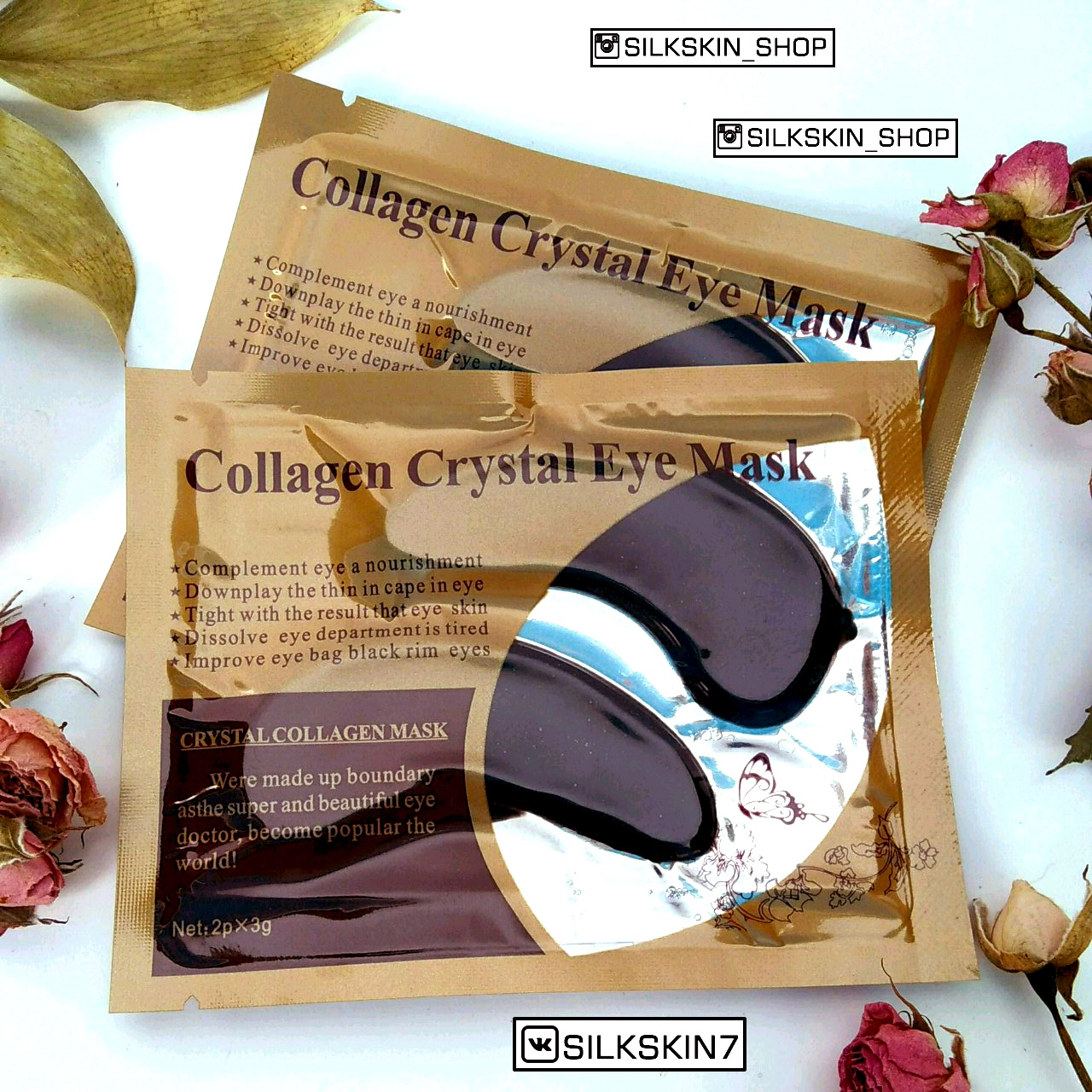 https://silkskin-shop.ru/products/oem-collagen-crystal-eye-mask