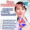 Центр Европейских языков EASY ENGLISH Ростов