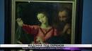 Картину Рафаэля Санти перевозят из Нижнего Тагила в Челябинск