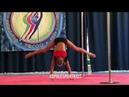 Poke sport kids шестовая акробатика 10 лет