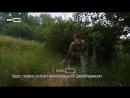 18 Видео с телефона убитого сослуживцами ВСУшника Дмитрия Украинского