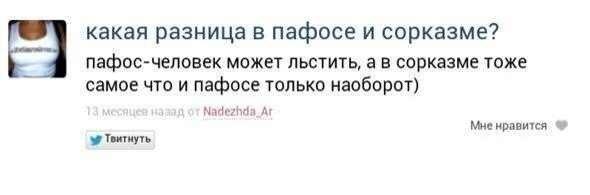 Просто смотрите))