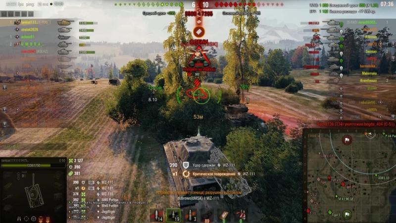 3 v 7. World of Tanks (Победа, или Обидный слив? А может Ничья?)