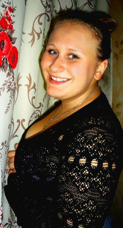 Екатерина Хурм, 3 декабря 1993, Псков, id209387437