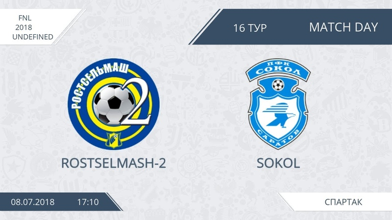 AFL18 Russia FNL Day 16 Rostselmash 2 Sokol