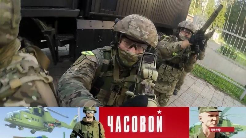 Часовой Спецназ ФСБ 1 я серия Выпуск от 30 09 2018