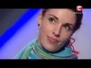 Х фактор 4 Мария Кацева - ZAZ кастинг Одесса Украина 2013 новый сезон X-Factor (TV Program)